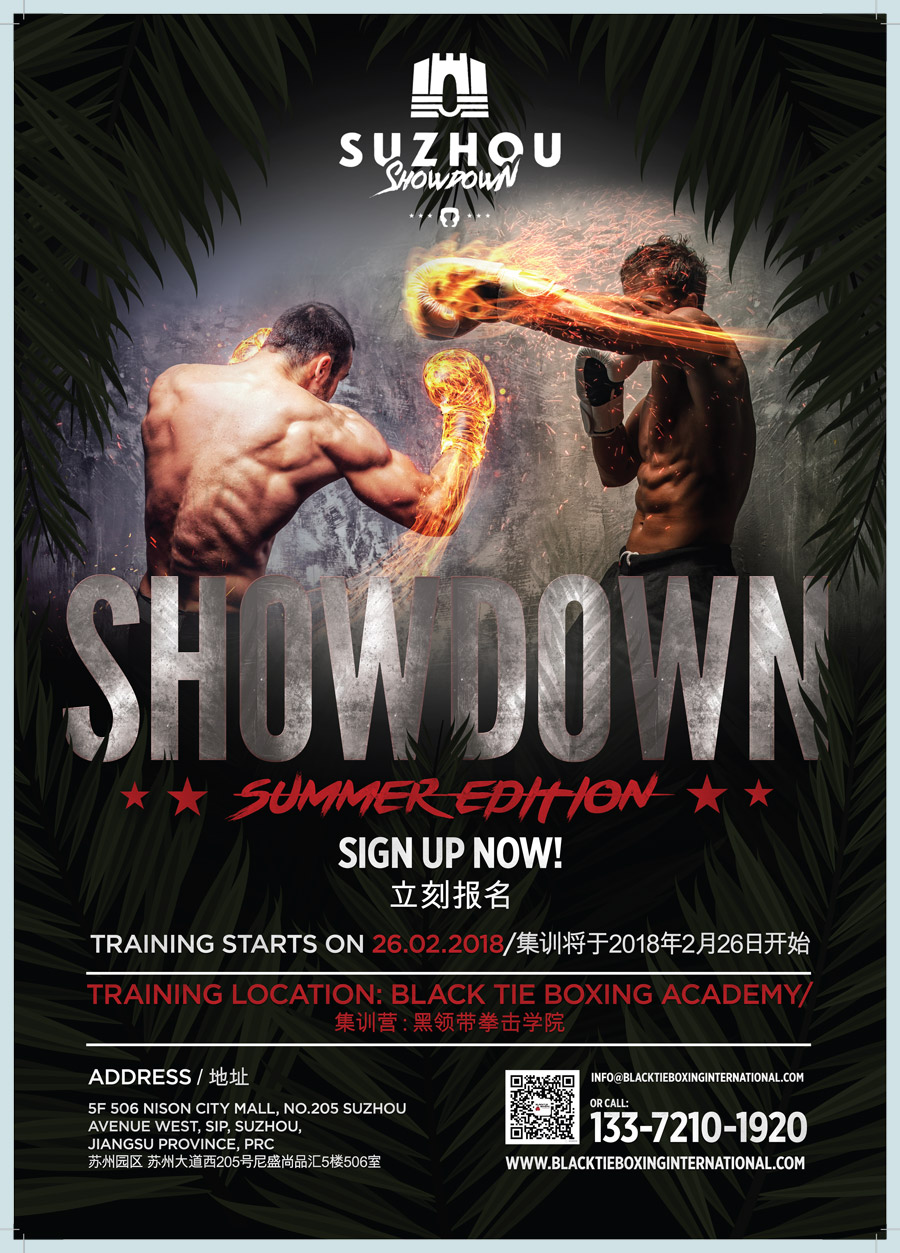 BLACKTIEBOXING_Suzhou_showdown_summer_edition_poster